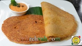 Multi-Grain Adai..