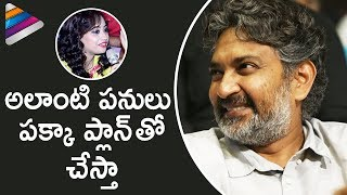 SS Rajamouli Funny Answer to Anchor Ashwini : Rendu Rella ..