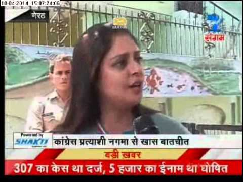 ZEE MEDIA : NAGMA INTERVIEW : SHILPA