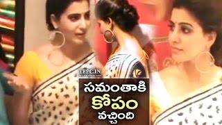 Samantha fumes at crowds near Chirala silk sarees shop..