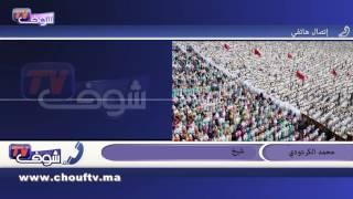 تعرف على مواقيت صلاة  عيد الأضحى بالمغرب   |   تسجيلات صوتية