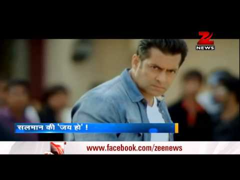 Salman Khan's 'Jai Ho' Teaser creates fan frenzy