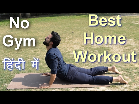 Home Full Body Workouts-Part 1| No GYM  REQUIRED | Hindi