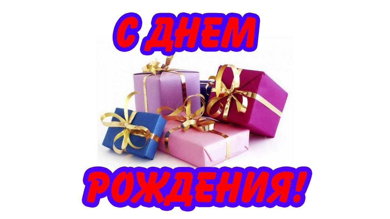 Подарок на день рождения Tissot Блог 90