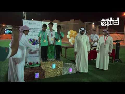 مهرجان الرياضة المدرسية الأول للصغار بعنيزة ( تتويج الفائزين في لعبة الجمباز )