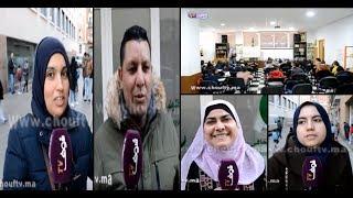 بالفيديو..مغاربة برشلونة يطالبون بزيادات ساعات اللغة العربية لأطفالهم |