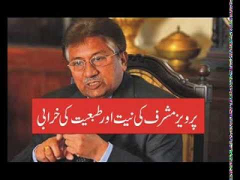 Heart Touching Story of Pervez Musharraf کھریاں کھریاں