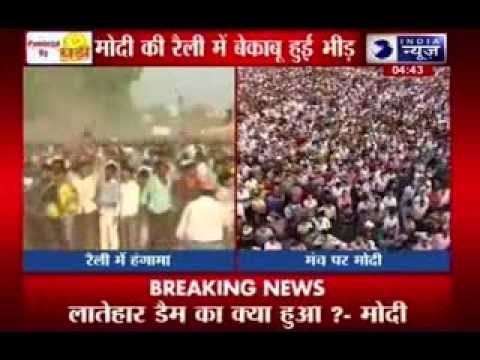 Narendra Modi addresses rally in Gaya