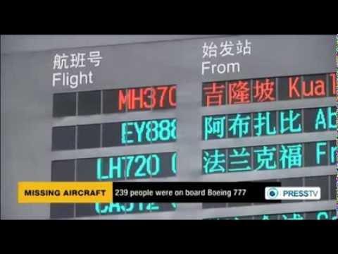 Vietnam says detected Malaysia aircraft signals