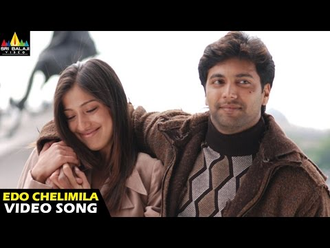 Rakshakudu Movie Edo Chelimila Video Song || Jayam Ravi, Kangana Ranaut