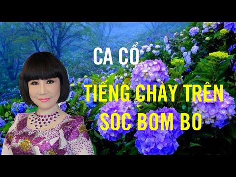 Ca cổ: Tiếng chày trên Sóc Bom Bo - NSƯT Thanh Kim Huệ