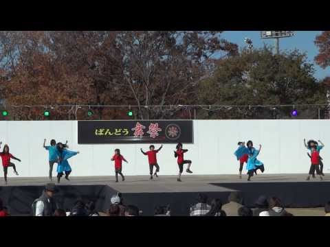 TYK with SUPER NACKS 「What Look Cool ~和楽~」s (2nd)/ばんどう舞祭2013