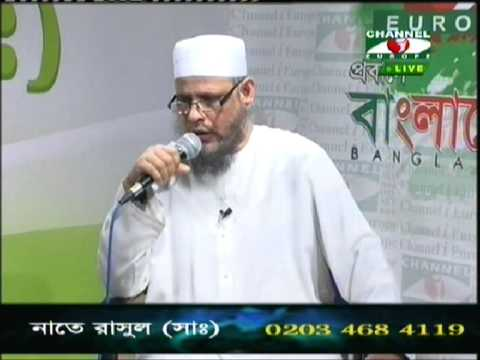 Watch Bangla nat a rasul (sw) by: J Ali & S Haque, part 3