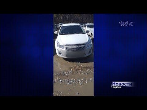 После ареста автомобиля бердчанин нашел деньги и выплатил кредит