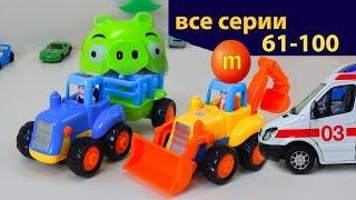 Едет трактор синий трактор скачать мультфильм бесплатно