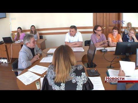 Впервые ТОСам Искитима выделят деньги на реализацию проектов