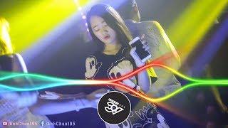 Chúng Ta Không Giống Nhau (我們不一樣) - ARS Remix   ARS ft Mrr Fy & Bros Oun Cheq