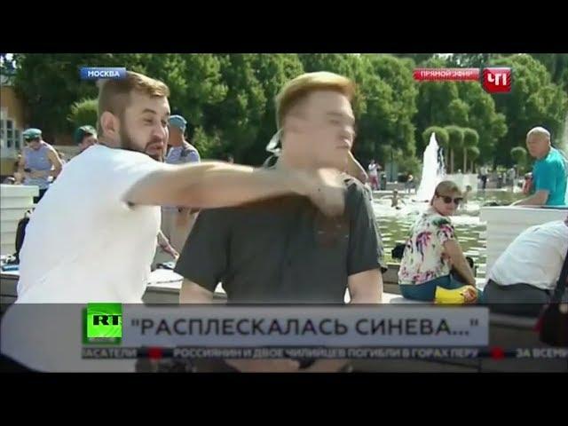 Корреспондента НТВ ударили в прямом эфире во время празднования Дня ВДВ