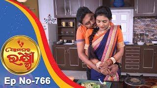 Ama Ghara Laxmi   Full Ep 766   19th Oct 2018   Odia Serial – TarangTV