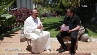 دردشة رمضانية: حوار مثير مع الامازيغي أشهبار..حزب التجديد الانصاف ماشي ديالي ديال الشعب المغربي | دردشة رمضانية