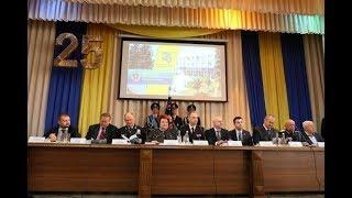У ХНУВС відбулася Міжнародна науково-практична конференція