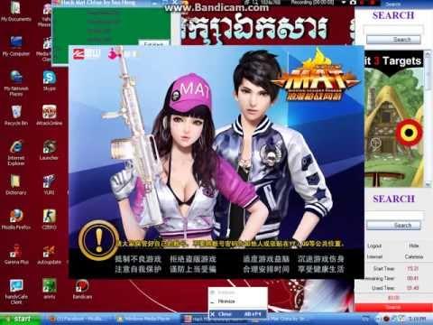 Hack MAT China new 2013