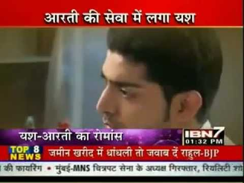 IBN7 - Yash Takes Care of Aarti (Punar Vivaah) - 18th October 2012