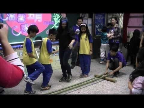 學校活動影片