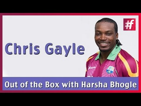 Out of the Box with Harsha Bhogle: Chris Gayle