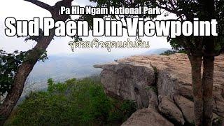 Sud Paen Din Viewpoint Northeastern Thailand (Isan)