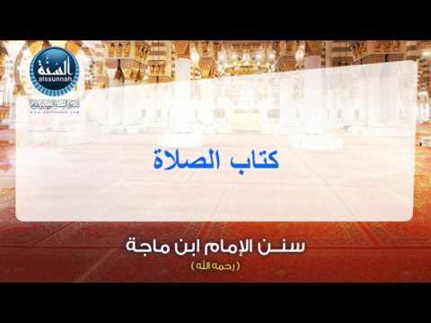 كتاب الصلاة أبواب الأذان أبواب المساجد والجماعات