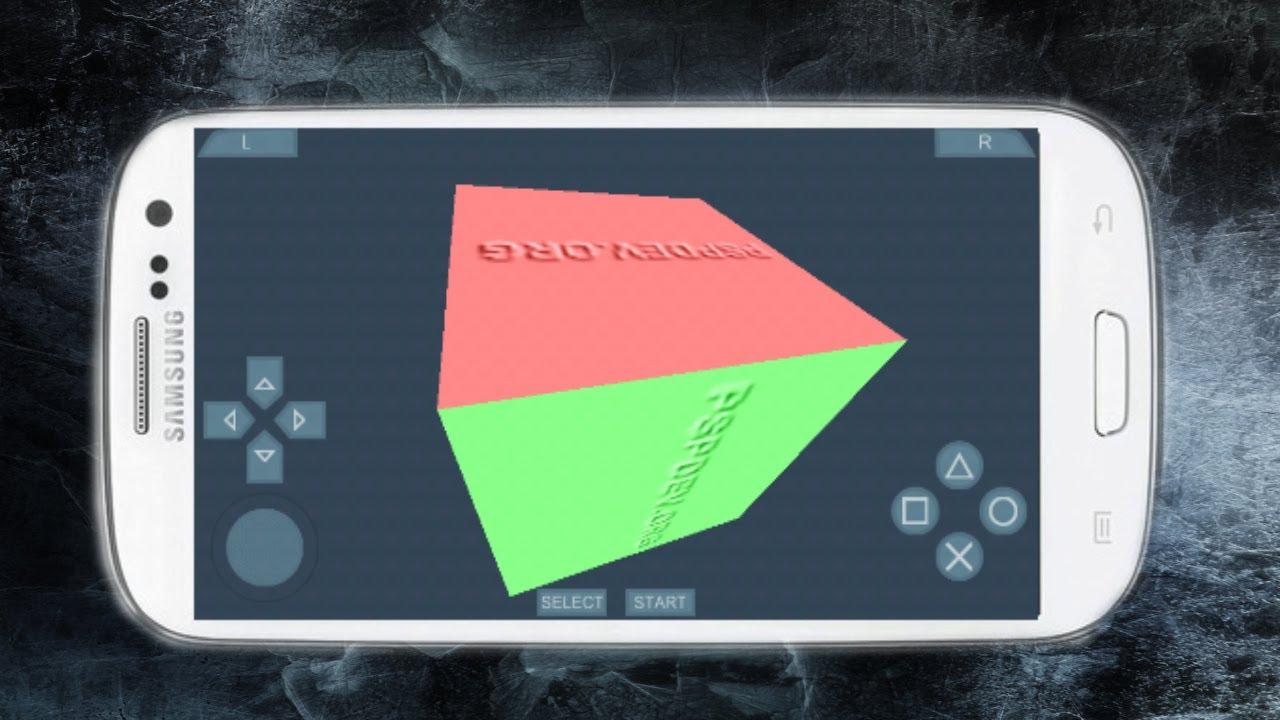 PSP Spiel Sexszene