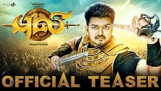 Puli Movie Official Teaser