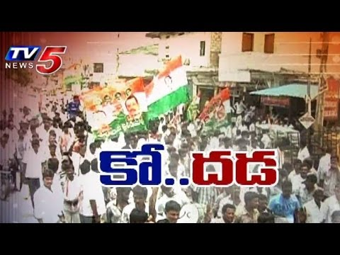 Kodada Constituency : Congress vs TDP