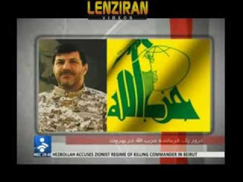 Hizbullah high ranking officer gunned down in Beirut