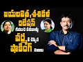 Shocking facts servants said to RGV about Jayalalithaa - Sasikala relationship