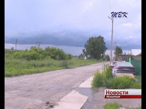 Жители  Станционной и Железнодорожной улиц Искитима просят закрыть объездную дорогу