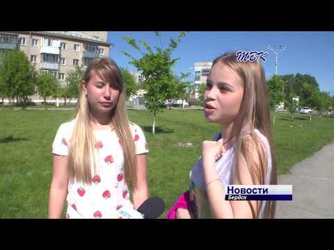 Опрос бердчан к 218 годовщине со дня рождения Пушкина