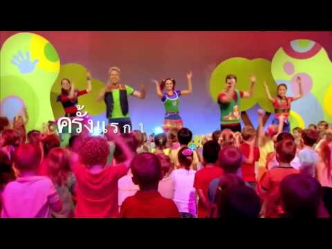 Hi 5 House Hits 2014 Bangkok