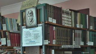 Библиотечный филиал ДК ш. «Амурская» отметил 65-летие