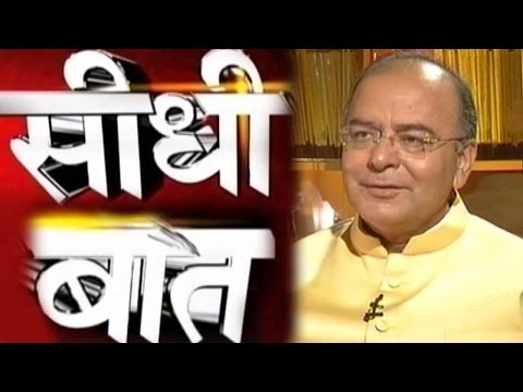 Seedhi Baat: Arun Jaitley, Finance Minister