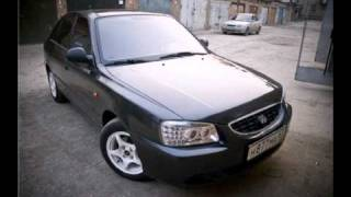 Hyundai accent.avi