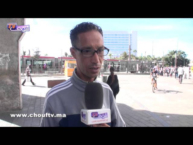 واش عرفتوه..لحسن حداد لاعب كرة القدم عند مغاربة | واش عرفتوه