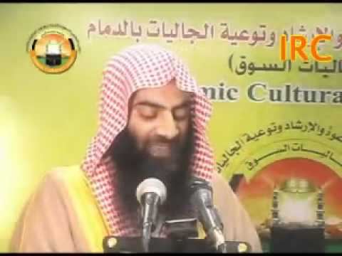 Hub Rasool (saw) Our Baralviat by Sheikh Tauseef Ur Rahman (full video)