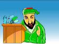 Oflu Hoca Banu Alkan