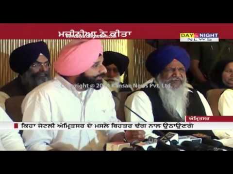 Arun Jaitley will win Amritsar seat by heavy margin: Bikram Singh Majithia