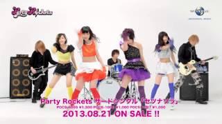 Party Rockets「セツナソラ」