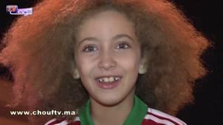 بالفيديو..و تستمر فرحة الجماهير المغربية بشوارع الرباط |