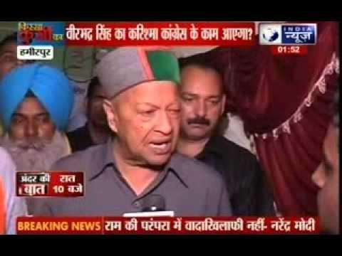 India News exclusive interview CM Virbhadra Singh