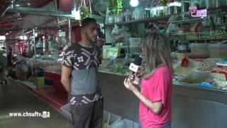 كيداير السوق: واش لمغاربة كيشريو الحمص في رمضان؟   |   أش كاين فالسوق